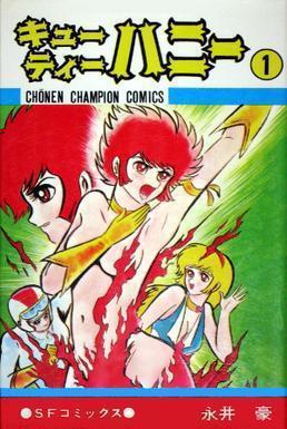 說出來難以置信,雖然「離經叛道」,但這確實是少女漫畫。
