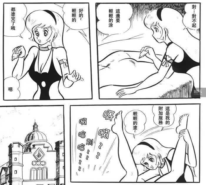 似曾相識的女子宿舍塗藥橋段,如今一般換成防曬霜,可見於各種海灘劇情。