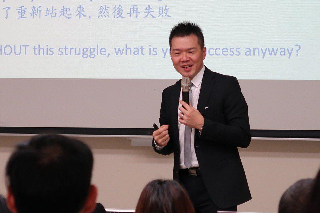 講者高偉淙鼓勵聽眾跨出舒適圈。 交大/提供