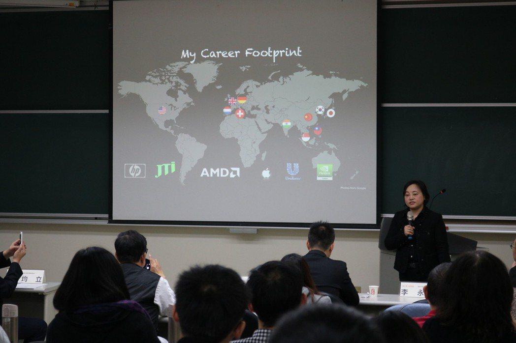 講者林怡嫺以人才培育的角度分享職涯規劃。 交大/提供