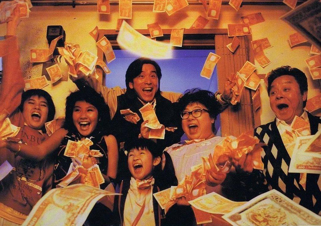 香港將向符合資格的市民發放港幣4,000元(約新台幣1萬5,720元)。無獨有偶...