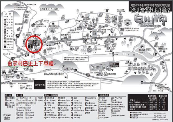白川鄉合掌村注目景點。 圖/shirakawa-go.gr.jp/