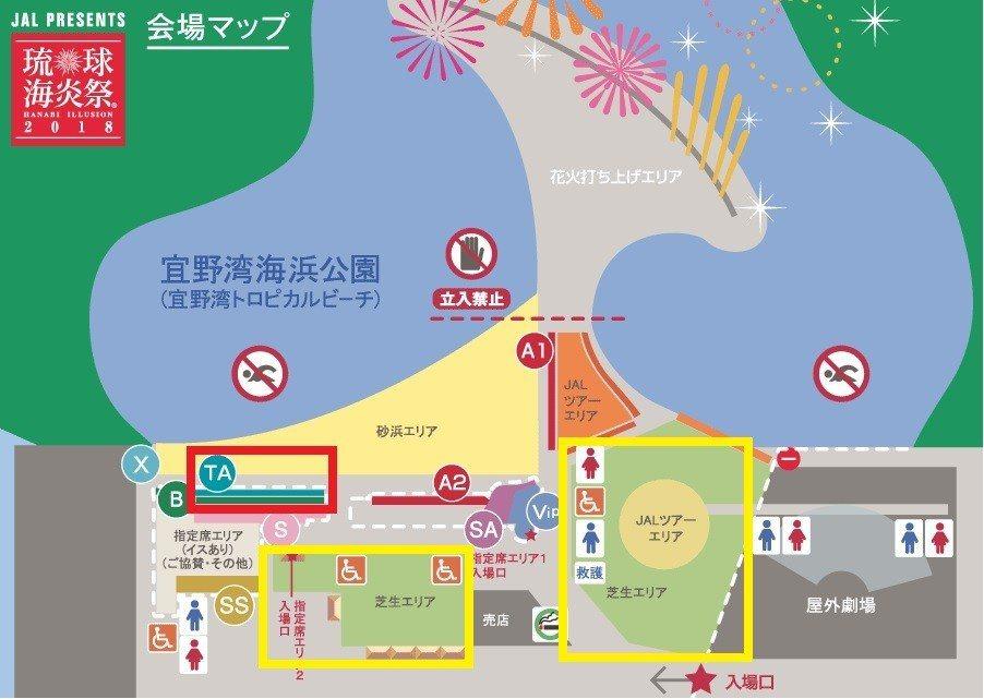 ▲沖繩琉球海炎祭會場&座位圖。(圖/Tripbaa趣吧!亞洲自由行專家)
