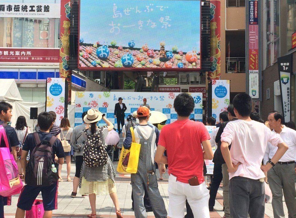 ▲沖繩海炎祭周邊玩法-沖繩國際電影節。(圖/沖縄国際映画祭)