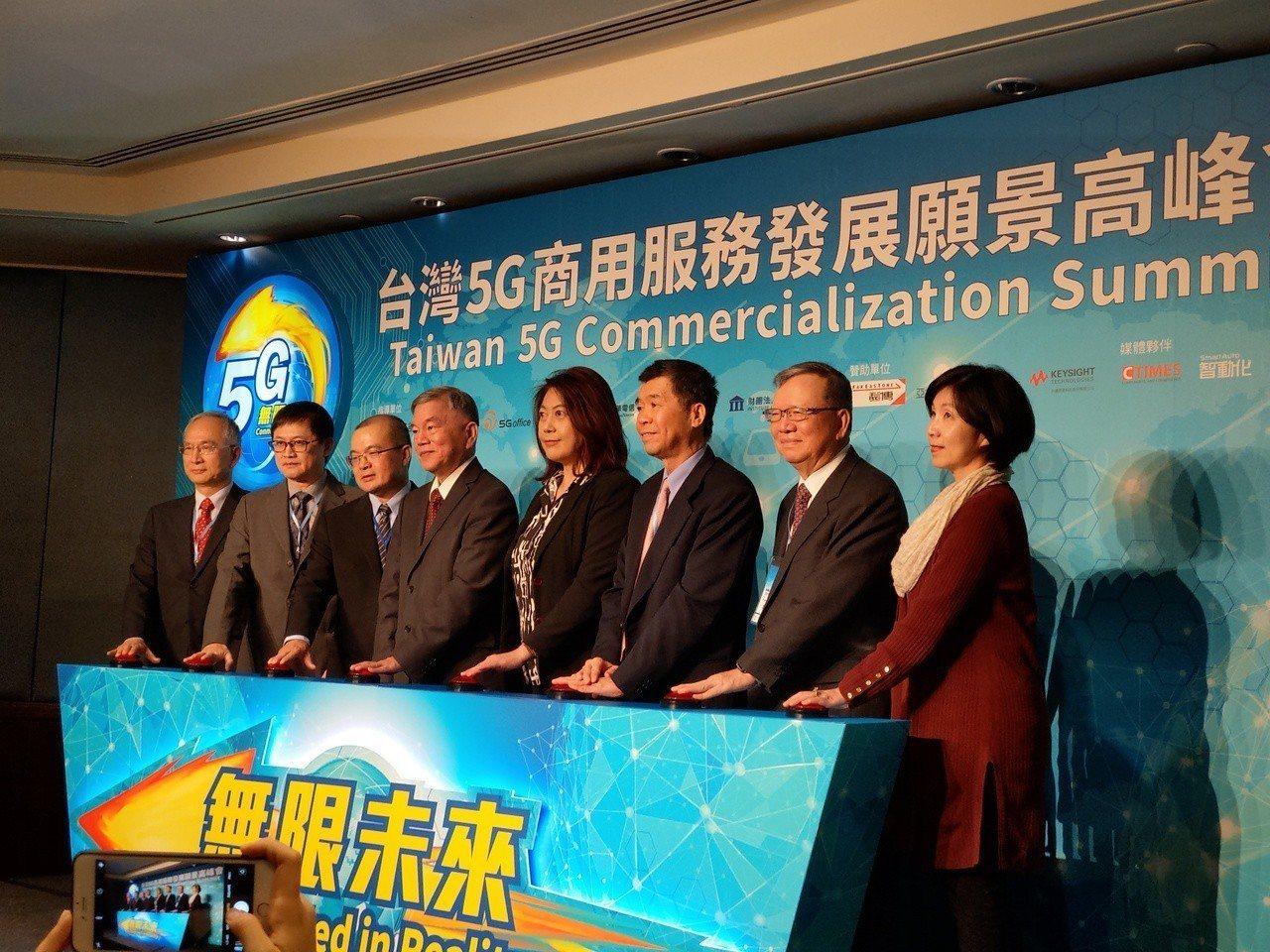 3GPP來台,台灣5G供應鏈齊聚。記者黃晶琳/攝影
