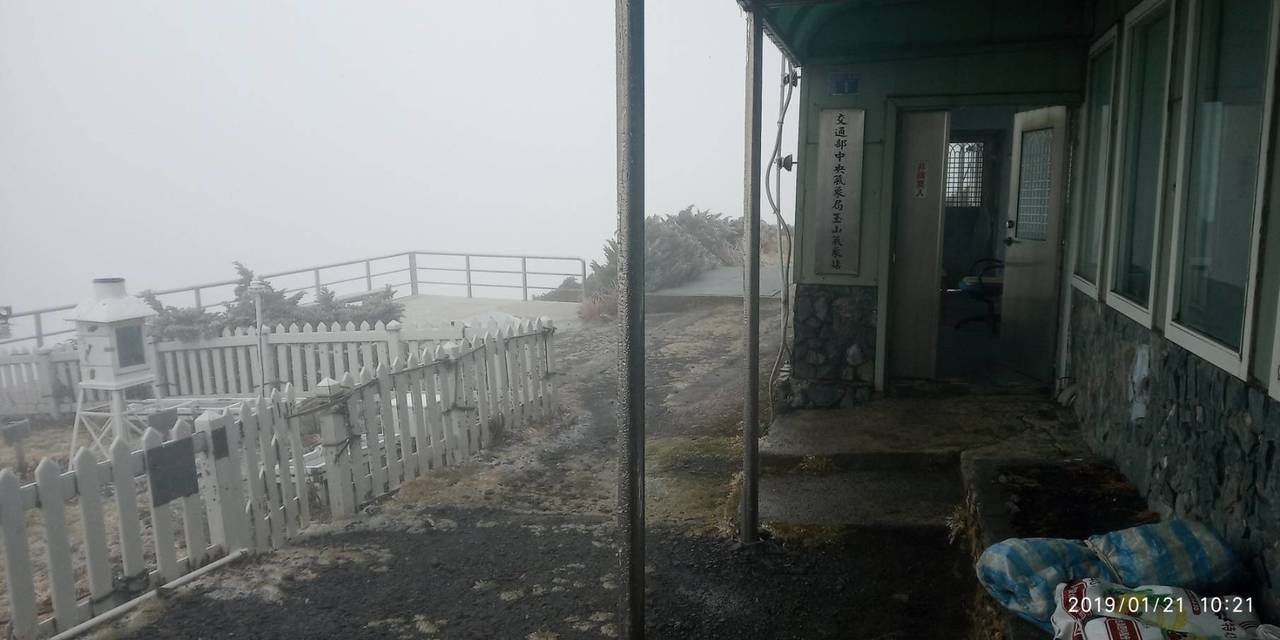 玉山終於降下入冬第一場雪。圖/中央氣象局提供
