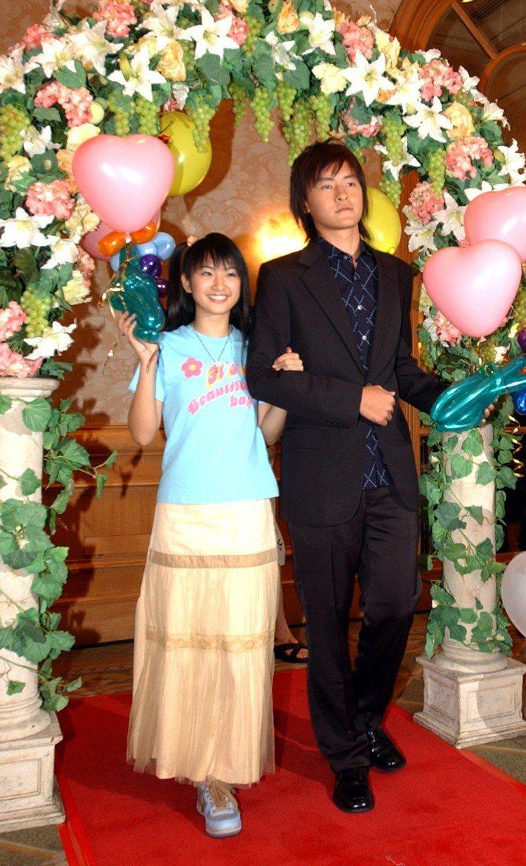 林依晨(左)與鄭元暢2004年演出「惡作劇之吻」至今仍是經典。圖/本報資料照