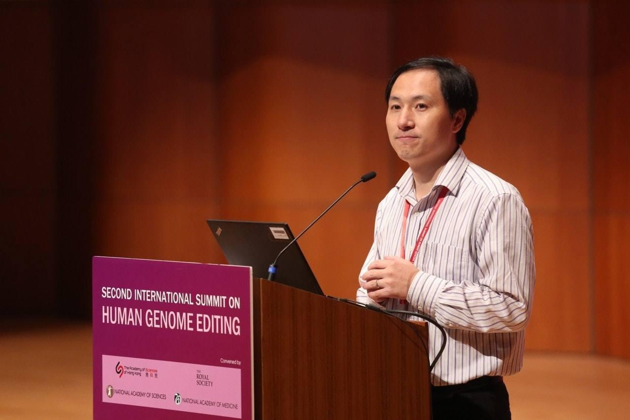 賀建奎透過基因編輯令一對新生雙胞胎對愛滋病免疫,事件令全球譁然。(香港01)
