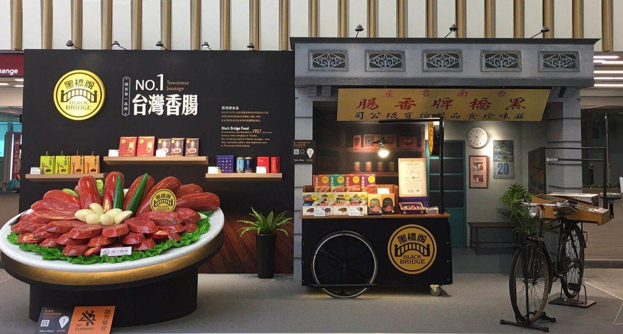 黑橋牌在台北車站推出春節快閃店,巨型香腸擺盤裝置藝術展示吸客。圖/黑橋牌提供