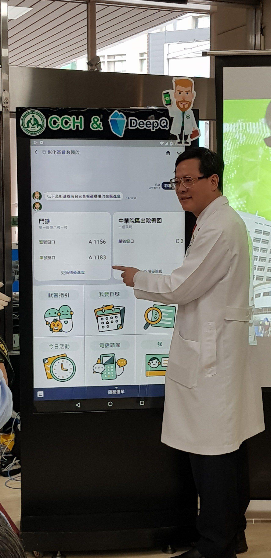HTC(宏達電)旗下健康醫療事業部DeepQ團隊今天宣布攜手彰化基督教醫院(彰基...