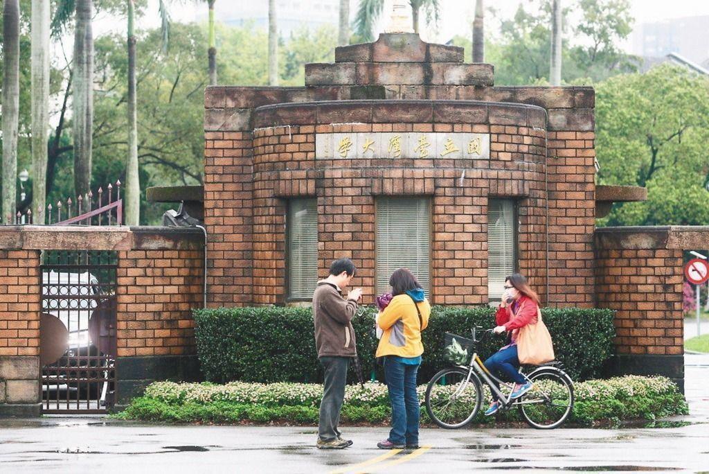 公私立大學、公私立科技校院的排名,多由理工名校包辦冠軍,其中學術地位崇高的「台灣...