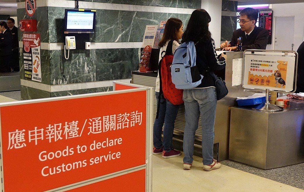 除了台灣禁止旅客攜帶電子煙入境之外,東南亞不少國家也禁止相關產品。 圖/聯合報系...