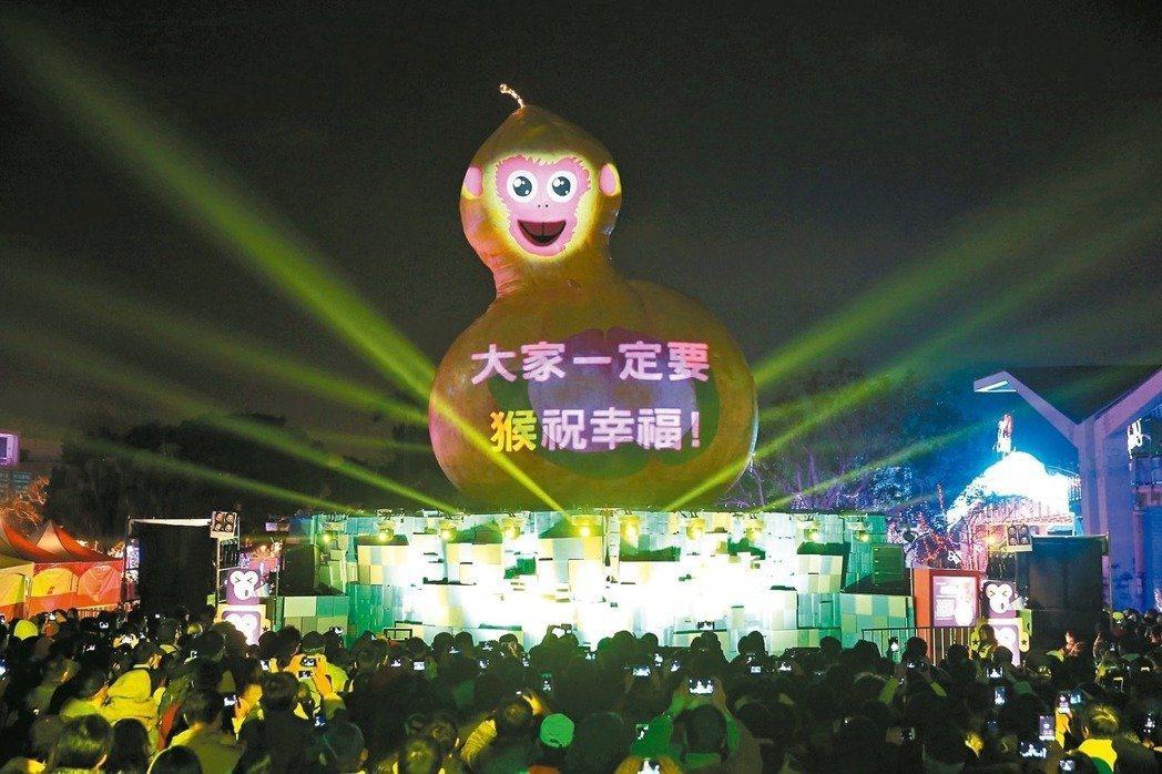 2016年台北燈節的主燈「福祿猴」造型引發不少爭議。 圖/聯合報系資料照片