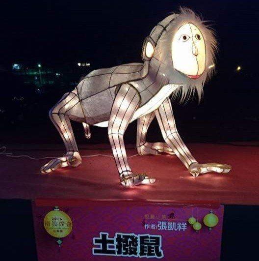 南投集集燈會「土撥鼠」花燈其實是「土行者」,因名稱誤植而引發誤會。 圖/臉書「野...