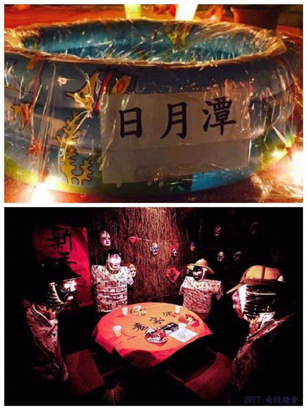 2017年南投燈會出現充氣泳池當日月潭(上圖),還有詭譎如鬼宴般的主題燈屋(下圖...
