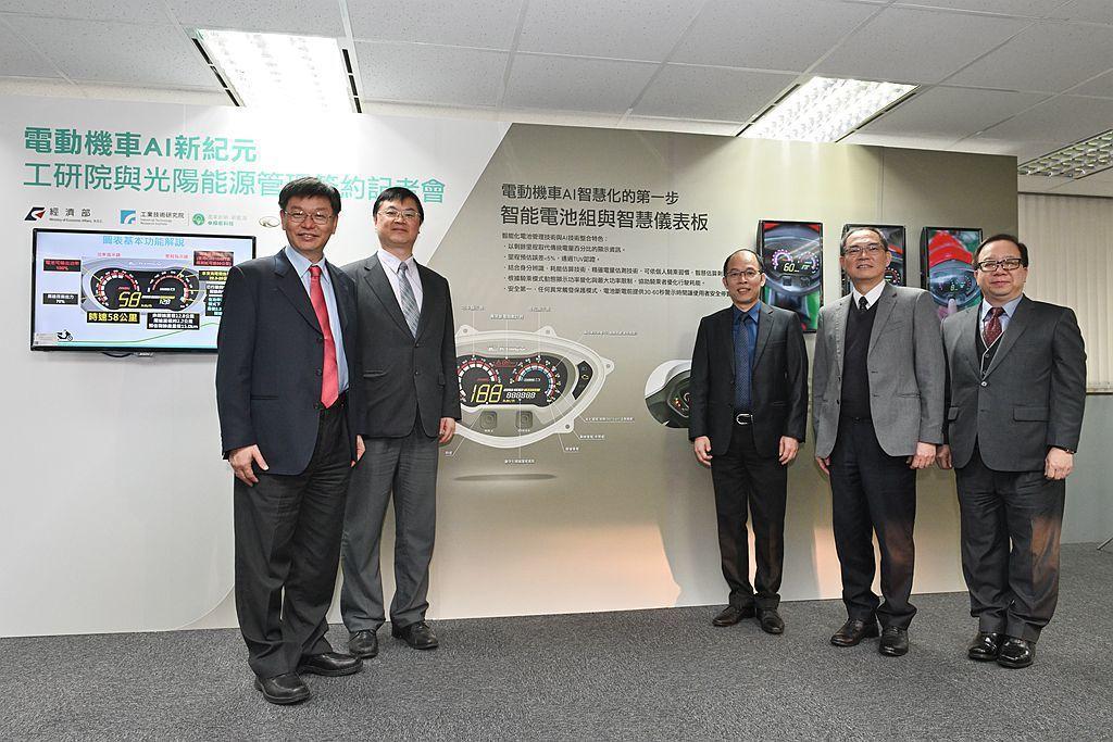 搭載AI概念電動機車技術的電動機車實驗車已經發展完成,未來光陽集團的實體車投產後...