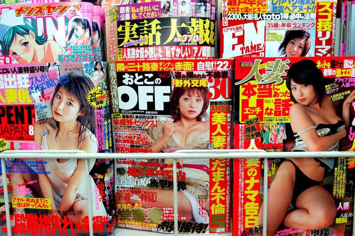 日本超商行之有年的「18禁成人誌」販賣區,將全面走入歷史?日本超商兩大龍頭7-1...