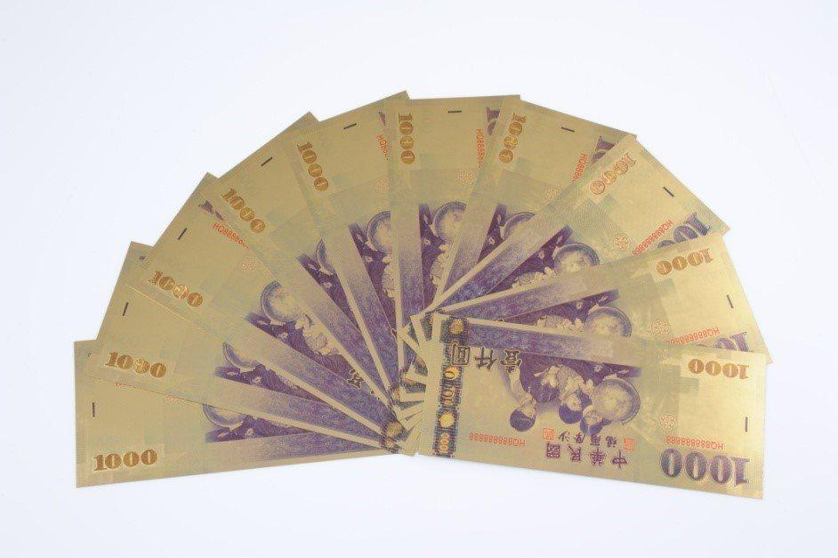1000元彩色金箔鈔票。 紫金城/提供