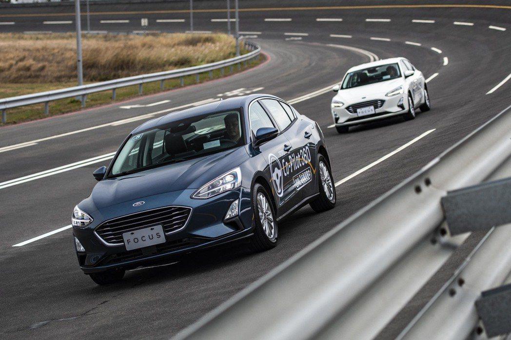第四代Ford Focus預計將於農曆年後2月20日正式發表。圖/福特六和提供 ...