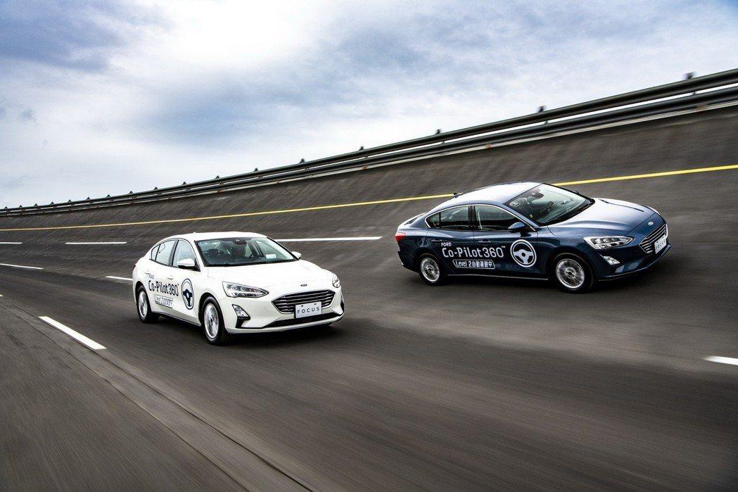 全新Ford Focus 導入1.5升三缸EcoBoost渦輪直噴引擎,提供同级...