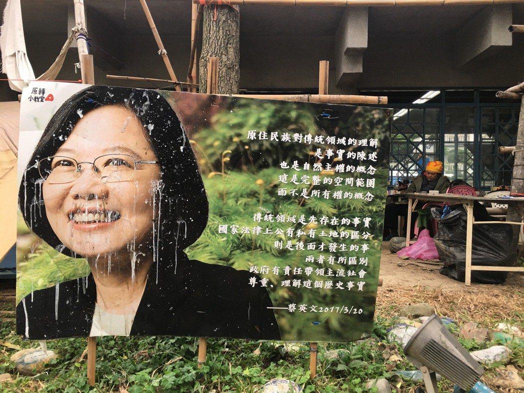 原轉小教室在二二八和平紀念公園的看板,寫有總統蔡英文曾說過的話。 記者李隆揆/攝...