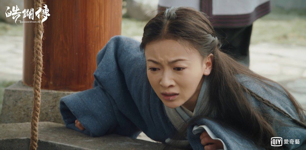吳謹言在「皓鑭傳」悲痛戲碼被指假哭。圖/愛奇藝台灣站提供