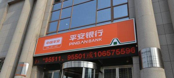 平安銀行此次發行的可轉債,是2019年第一單發行的銀行可轉債。照片/中證網