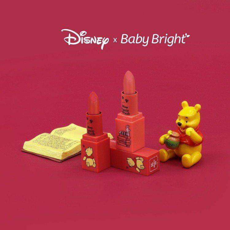 Baby Bright X小熊維尼霧感積木唇膏二入組,售價249元。圖/維新國際...