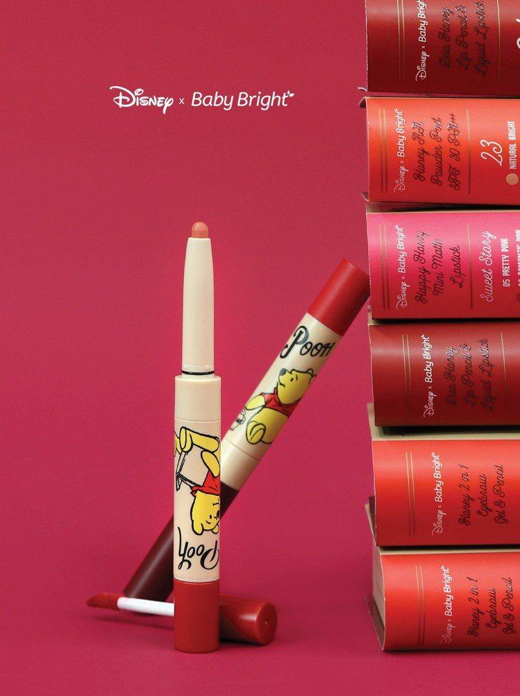 Baby Bright X小熊維尼二合一玩色唇彩筆,售價249元。圖/維新國際提...