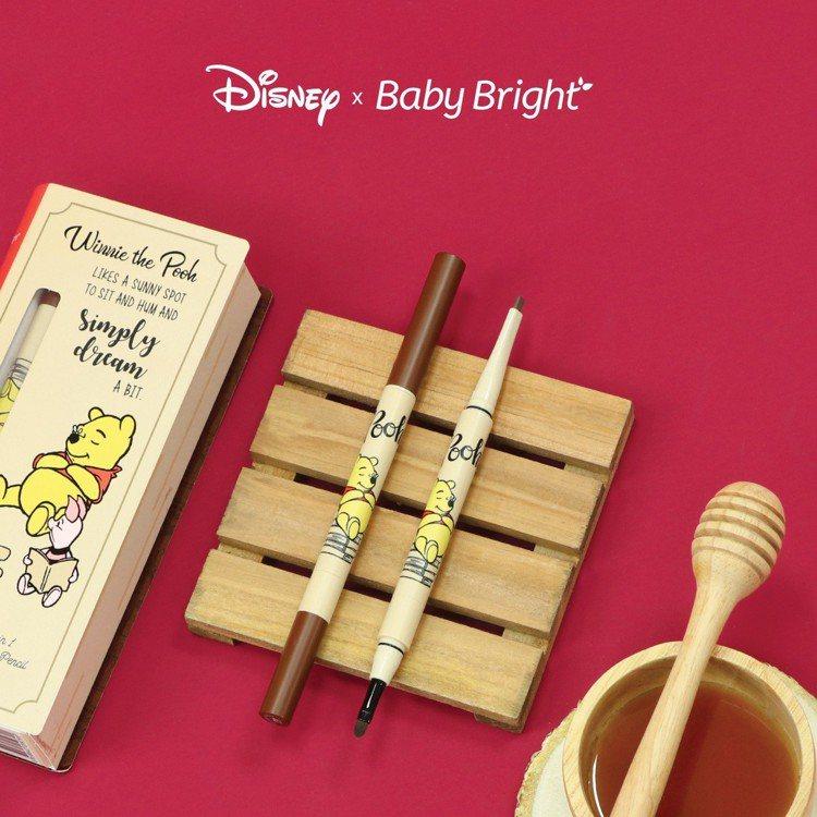 Baby Bright X小熊維尼二合一美型眉筆組,售價249元。圖/維新國際提...
