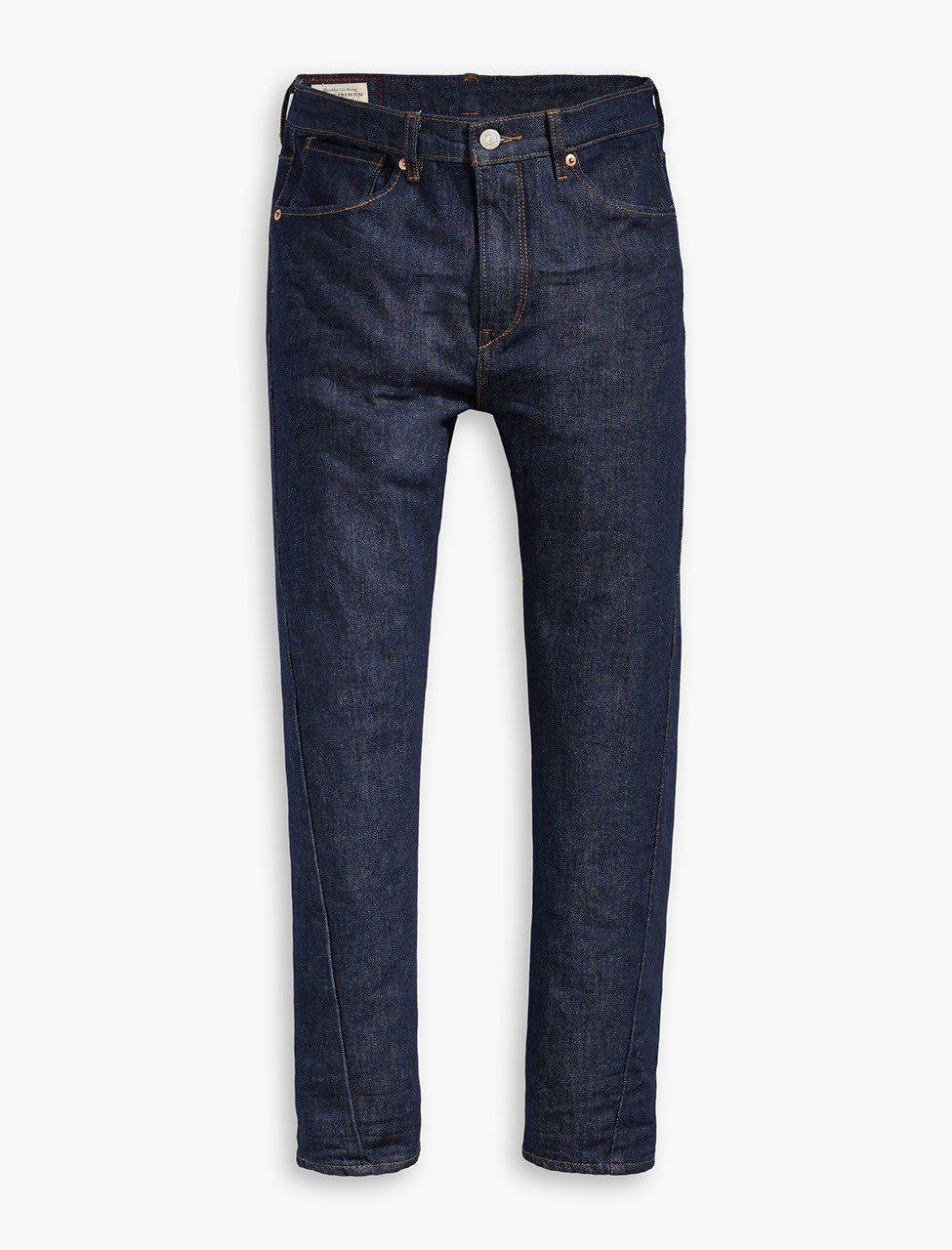 竇靖童廣告中穿著的LEJ 低檔窄錐型牛仔褲,3990元。圖/LEVIS提供