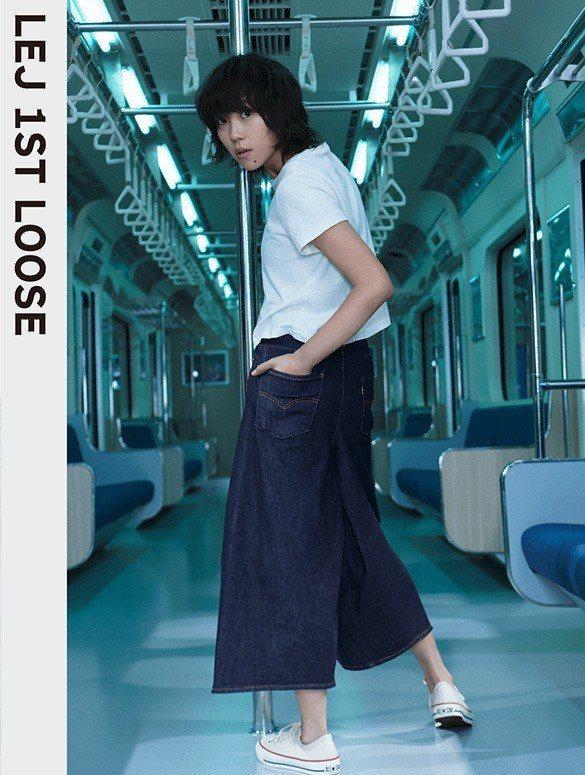 竇靖童演繹今年滿20周年的LEVIS Engineered Jeans春夏新系列...