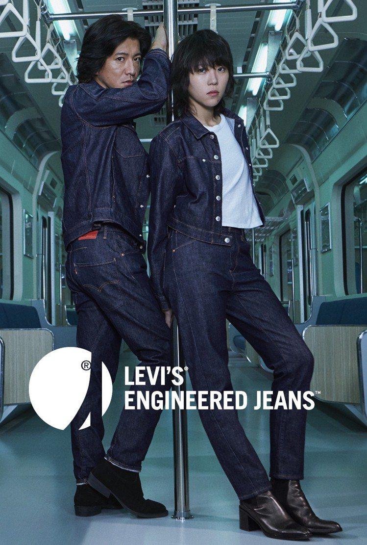 木村拓哉與竇靖童一起演繹今年滿20周年的LEVIS Engineered Jea...