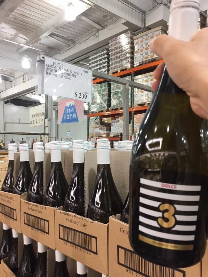 暱稱「3號」的Dolce 3慕思卡甜白酒。圖/擷取自Costco好市多商品經驗老...