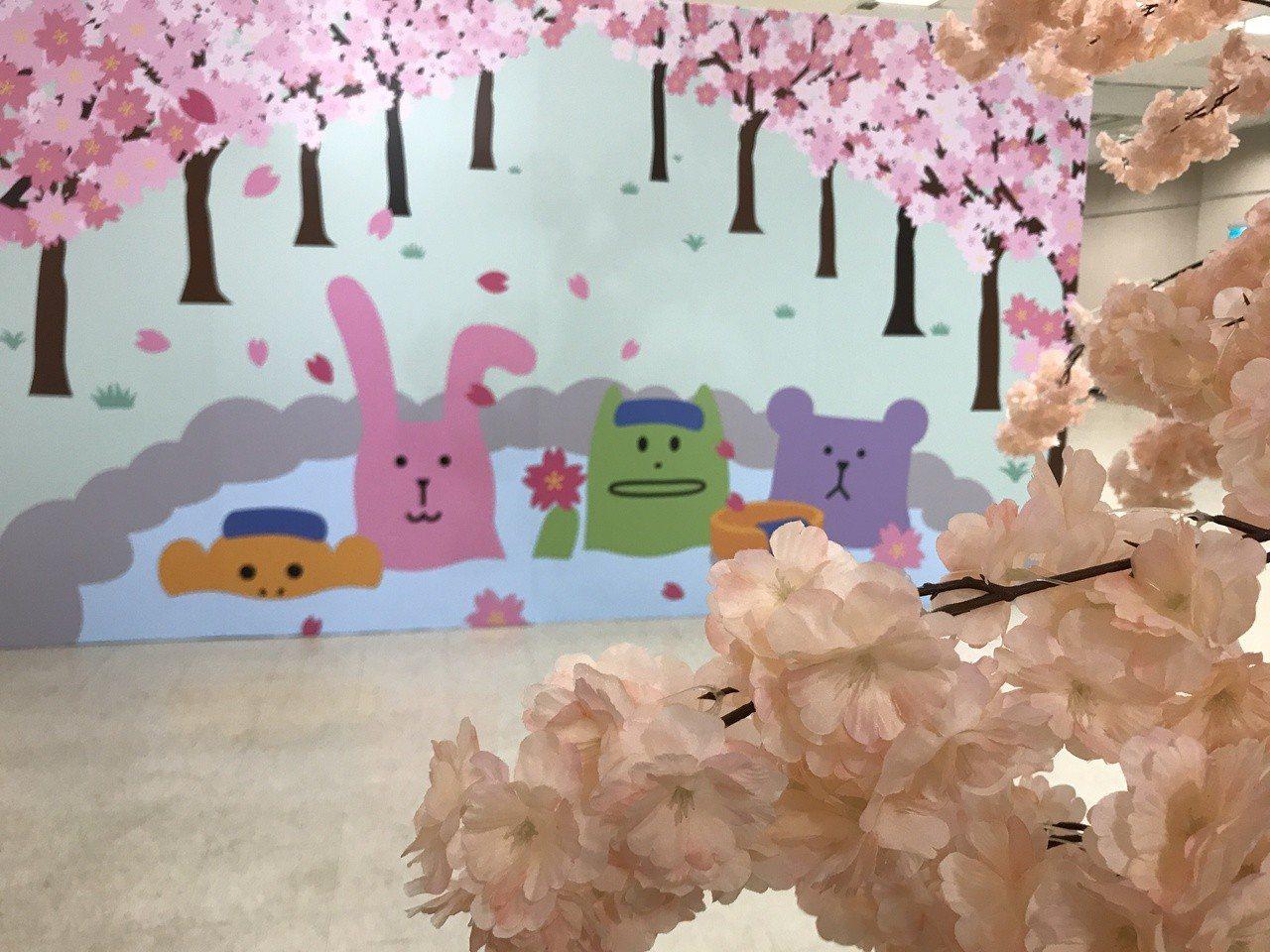 《宇宙人ㄕㄓㄋ特展》櫻花溫泉散步道。記者江佩君/攝影