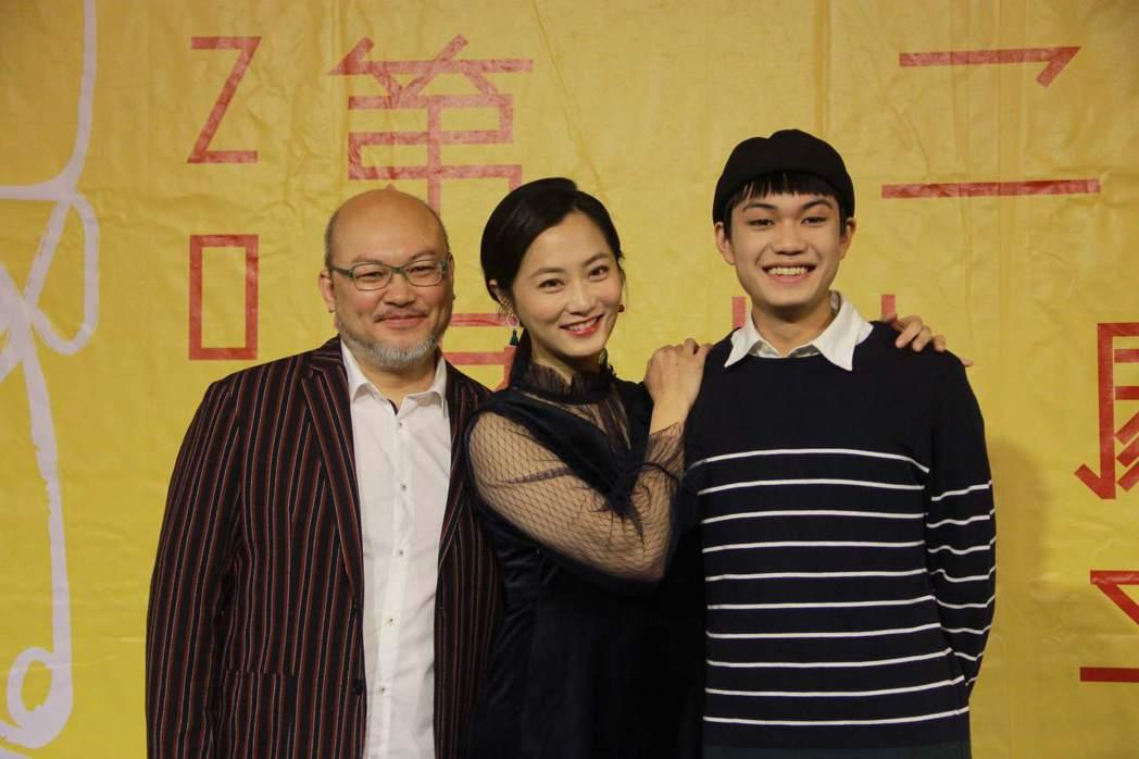 劉亮佐(左起)、趙小僑、劉子銓一家出席活動。圖/兩岸劇本創投平台提供