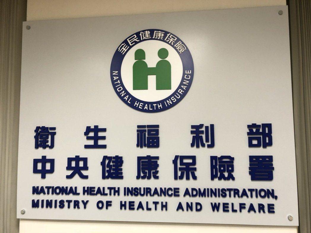 健保署將以6.8億元,補助院所網路升級。 圖/聯合報系資料照片