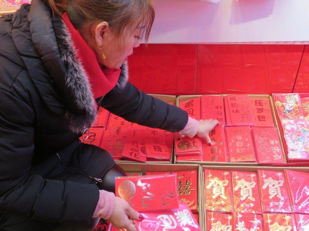 義烏國際商貿城以批發為主,但有些商家也願意接收一般民眾零買。圖中紅包袋,不用殺價...