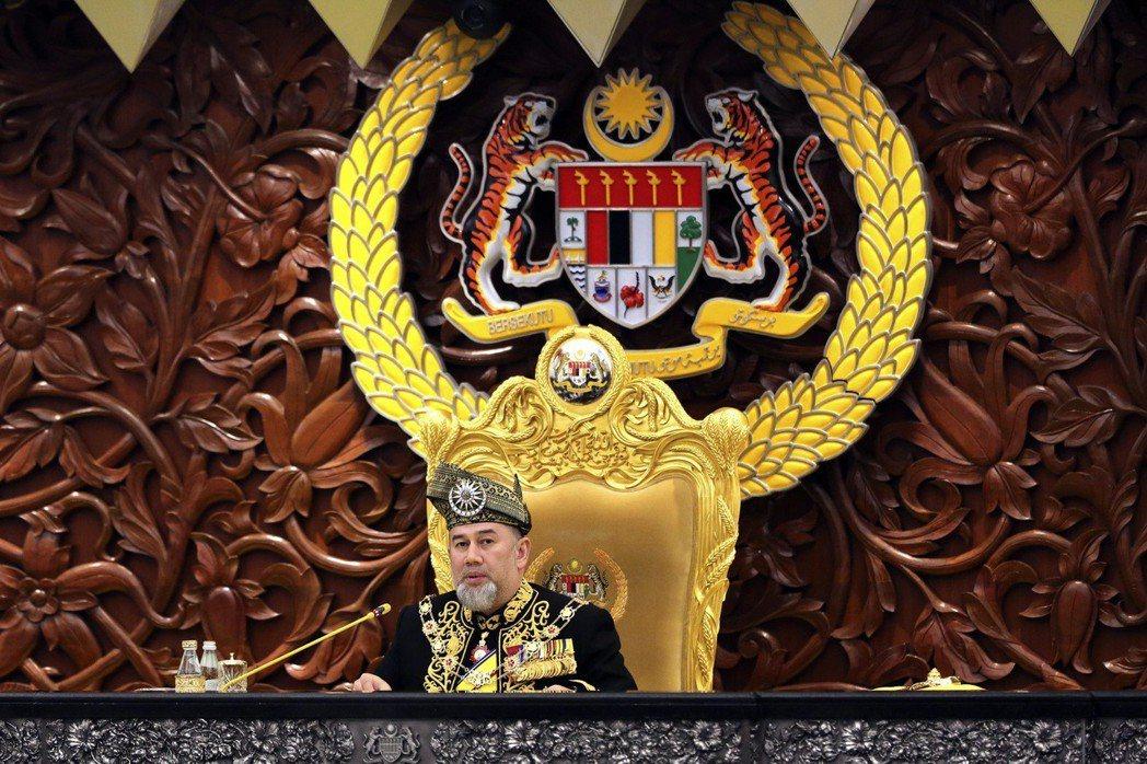 莫哈末五世6日突然宣布退位。 (美聯社)