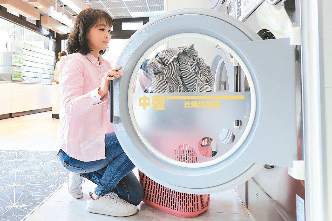 全家首創智能化自助洗衣複合店型。 全家/提供