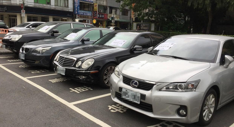 買車有一項保險支出必定得花,就是強制汽車責任險。 聯合報系資料照