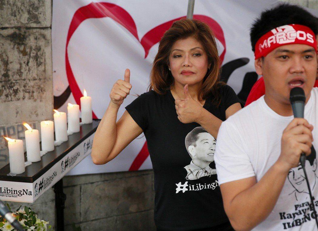 馬可仕女兒艾米:「菲律賓的千禧世代早就都向前看了,我這個年紀的人也應該要懂得往前...