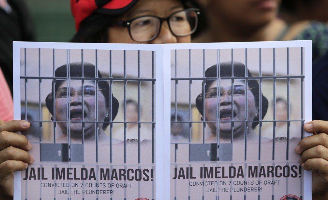 去年年底,國內外媒體曾大肆報導菲律賓前第一夫人伊美黛(Imelda Marcos...
