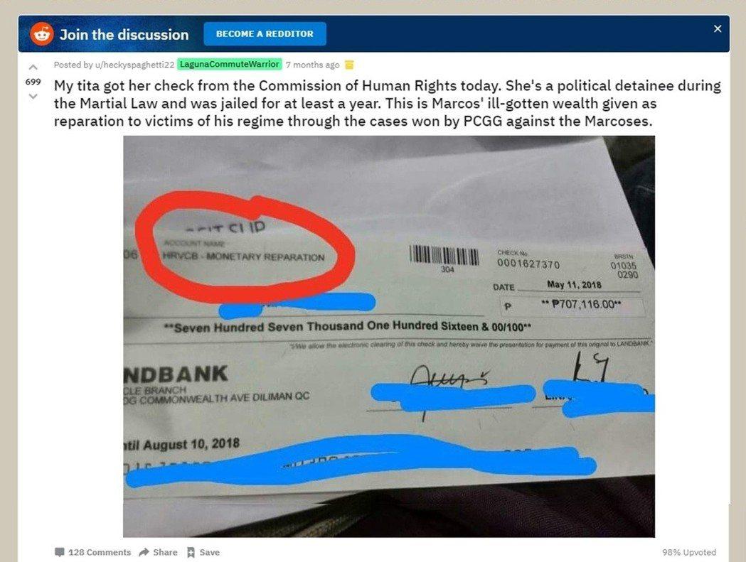 有受難者家屬上傳其家人所收到的補償金證明至網路論壇Reddit上,表示若非廉政委...