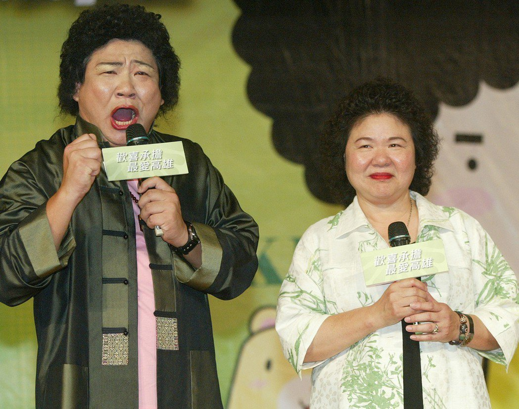 白雲(左)胖時模仿陳菊,喜感十足。圖/聯合報系資料照