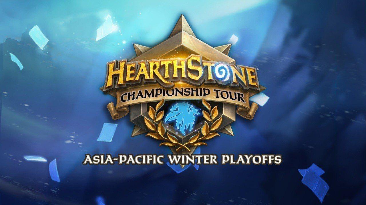 《爐石戰記》HCT冬季季後賽亞太區本周開打 台港19名好手參戰