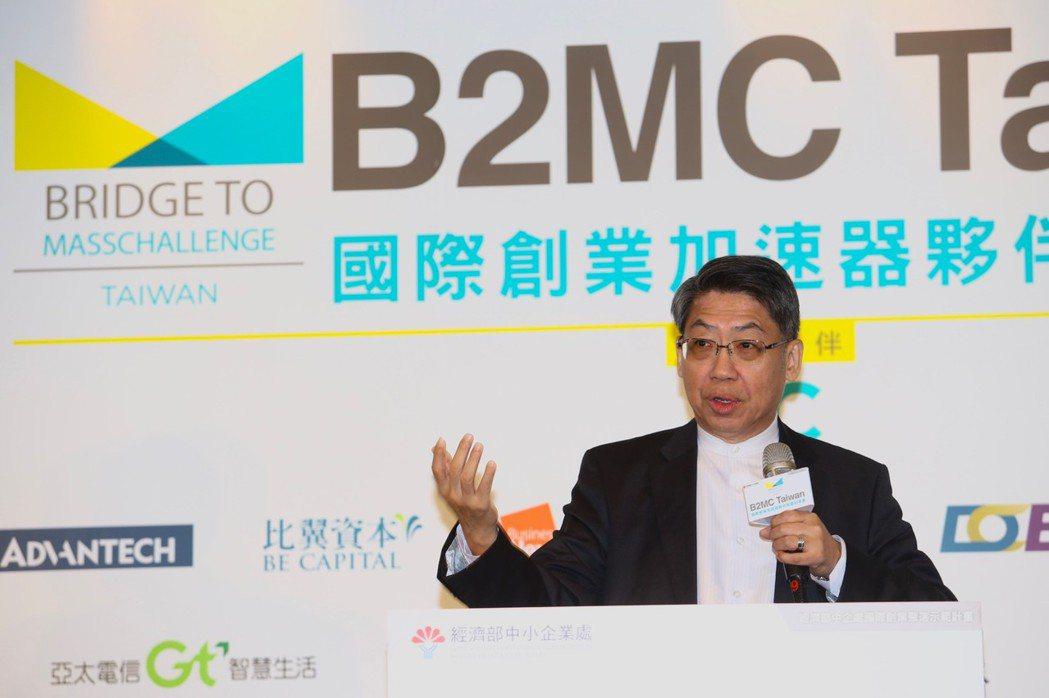 負責執行B2MC Taiwan計畫的資育公司董事長龔仁文表示,這次台灣與Mass...