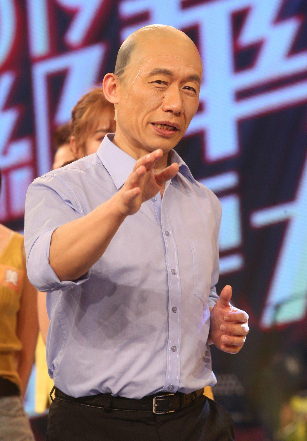 郭子乾近來常模仿高雄市長韓國瑜上遍各大通告。記者徐兆玄/攝影