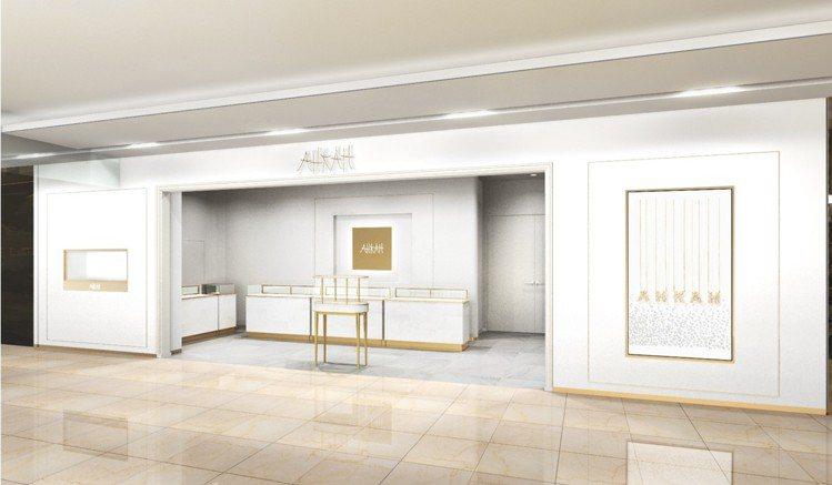 AHKAH 新光三越 A8 首間專賣店正式亮相。圖/AHKAH提供