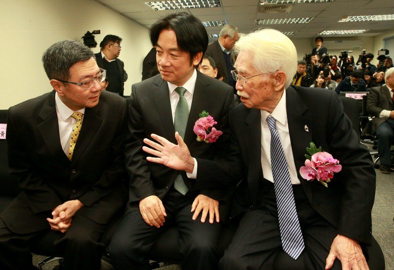 獨派推動台灣新憲法 主張務實台獨的賴清德也出席